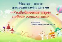 skrinshot_21042020_1505361