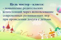 skrinshot_21042020_1509501