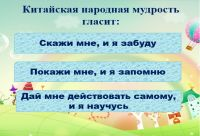 skrinshot_21042020_1510021