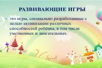 skrinshot_21042020_1510151