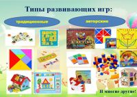 skrinshot_21042020_1510271