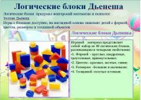 skrinshot_21042020_151059