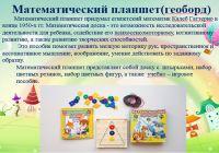skrinshot_21042020_151122