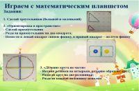 skrinshot_21042020_151133