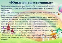 skrinshot_21042020_151204