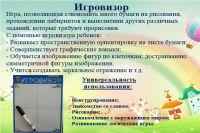 skrinshot_21042020_151213