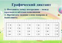 skrinshot_21042020_151223
