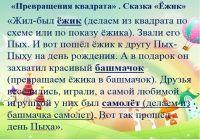 skrinshot_21042020_151302