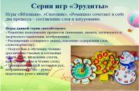 skrinshot_21042020_151313