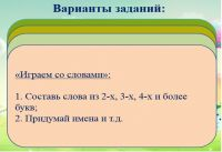skrinshot_21042020_151322