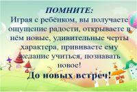 skrinshot_21042020_151332