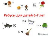 rebusy2